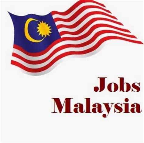 2 Contoh Cover Letter Bahasa Melayu Untuk Mohon Kerja Bagi